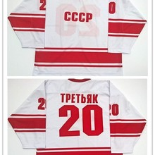 d0c477c9b Russian CCCP Vladislav Tretiak VIACHESLAV FETISOV Hockey Jersey Embroidery  Stitched Customize any number and name Jerseys-in Hockey Jerseys from  Sports ...