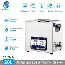 Skymen Upgrade 20L Ultrasonic Cleaner 480W 110/220V Bath Ultrasound Machine for Carbs Chain Fan Metal Parts Laboratory Tools