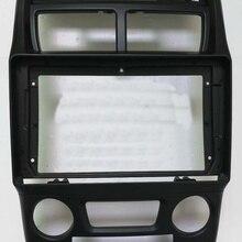 """Автомобильный облицовка навигации рамки Даш Комплект для детей в возрасте от """" Универсальный Android мультимедийный плеер для Kia Sportage 2007 2008 2009 2010 2011"""