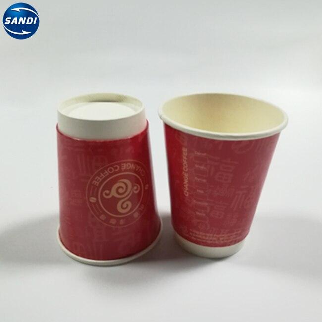 Cheap Custom LOGO Printing Paper Coffee Cup