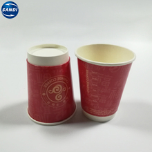 Custom Printed Disposable Paper Cup