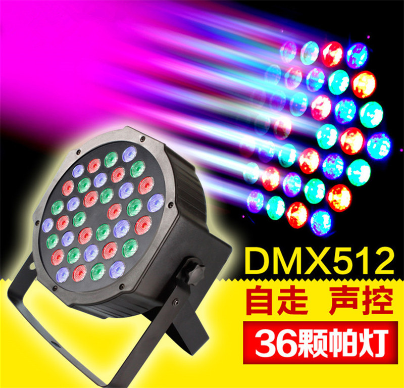 Stage lights LED full-color palmer lamp 36 project-light lamp bead performance PAR lamp KTV dyed light bar 54 3w full color stage par light bar light stain light wedding performance lighting
