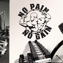 No Pain No Gain Fitness Club Decal Body-building Vinyl Wall Decals Decor Mural Gym Sticker Fitness Crossfit Decal Gym Sticker(China)
