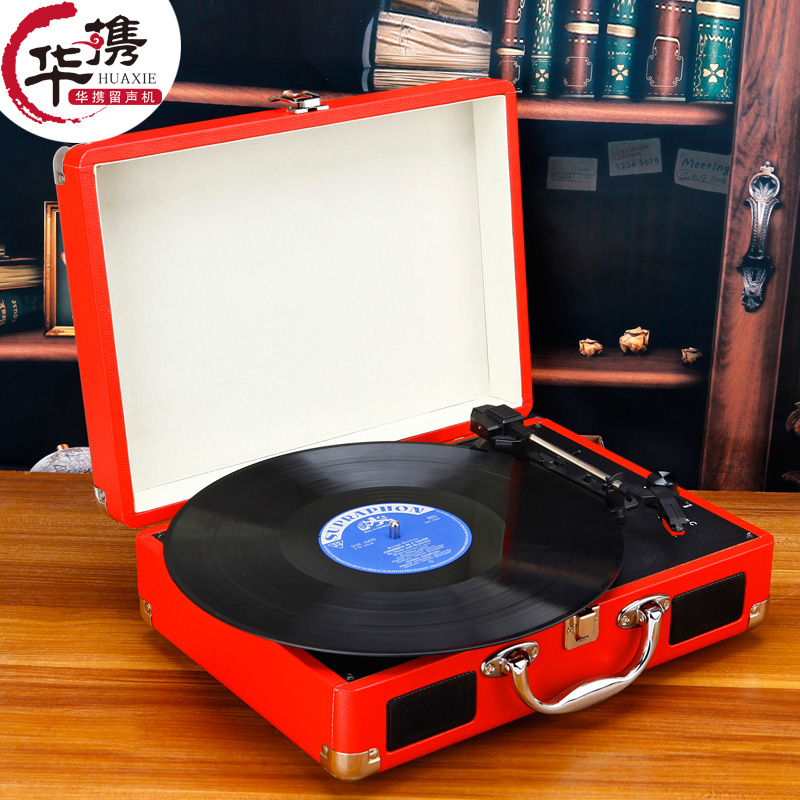 Portable gramophone portable suitcase LP vinyl machine Antique Vintage LP phonograph record player vinyl купить недорого в Москве