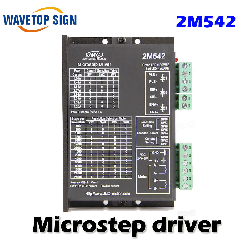 JMC 2 phase stepper driver jmc 2m542  match 42serial  stepper motor