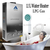 Ship From Germany! 12L LPG Instant Boiler Tankless Gas Hot Water Heater Stainless Steel Panel, LCD Display,CE certificated