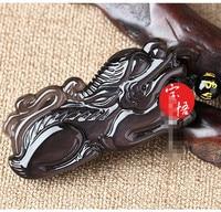 Wu Fu Lin Bao Bao Light Rabbit Ice Rainbow Obsidian Pendant Twelve Zodiac Rabbit Wear Diy