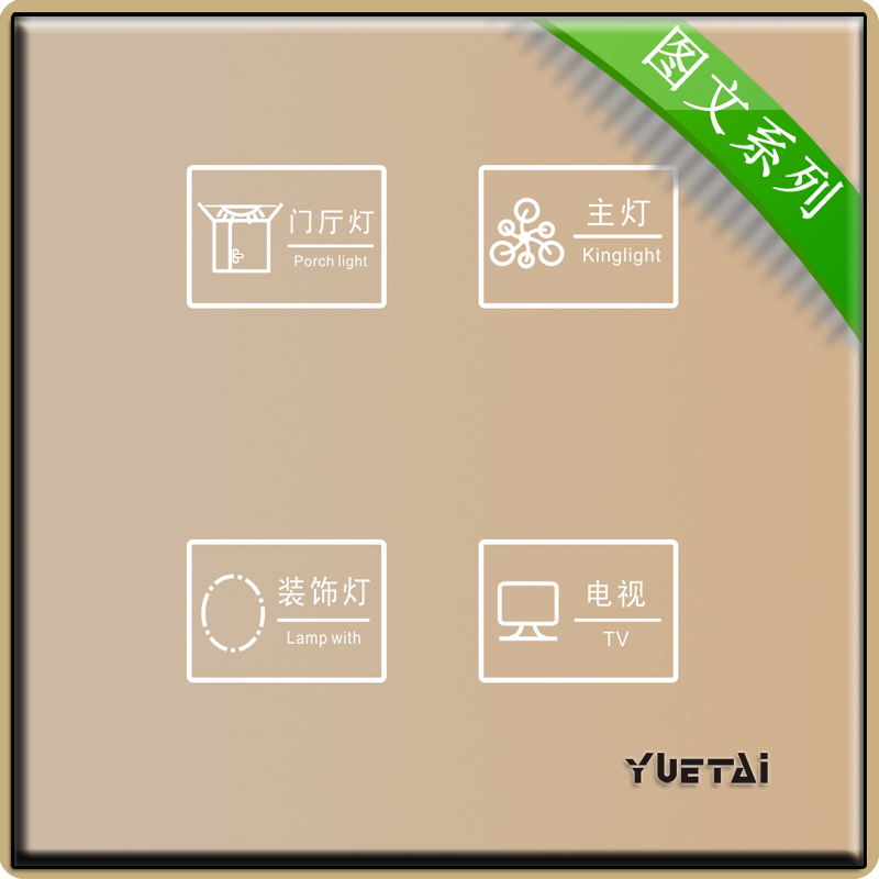 yuetai touch Wall Switch toughened glass panel  Lighting switch 4gang/2way switch smart home eu touch switch wireless remote control wall touch switch 3 gang 1 way white crystal glass panel waterproof power