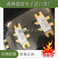 Oferta Module Módulo de amplificación de potencia de tubo de alta frecuencia SMD RF