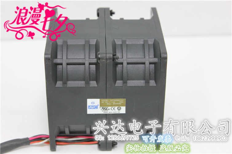 DFTA0880Y2U voiture ventilateur ultra-violent 12V | Voiture, 7.2A 8080 8 cm, originale, authentique