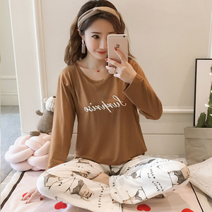 Image 5 - Spring Long Sleeve nursing clothes for Pregnant women Knitted cotton Pajamas Postpartum Maternal Lactation set maternity clothes