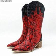 Moda tłoczona skóra z mikrofibry kobiety buty ze skórki cielęcej Toe kowbojki z dalekiego zachodu masywne szpilki na wysokim obcasie rozmiar butów motocyklowych 33 46