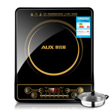 Free shipping intelligent home electromagnetic oven Induction Cookers