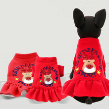 Fashion Autumn/Winter Dog Dress Cute Red Princess Dress for Small and Medium Dog Pet Clothes Pet Supplies (color:red)