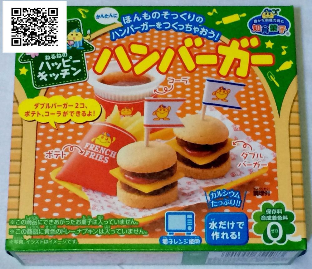 New Bags POPIN Cook Hamburger.Kracie Hamburger Happy Kitchen Cookin  Kids DIY Handmade Toy Kitchen Pretend Toys
