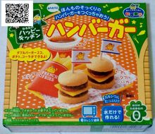 New Bags POPIN Cook Hamburger Kracie Hamburger Happy Kitchen Cookin Kids DIY handmade Toy Kitchen Pretend