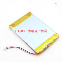 Es ist geeignet für die import core stecker von ibasso dx100 7 4 v MP3 batterie.