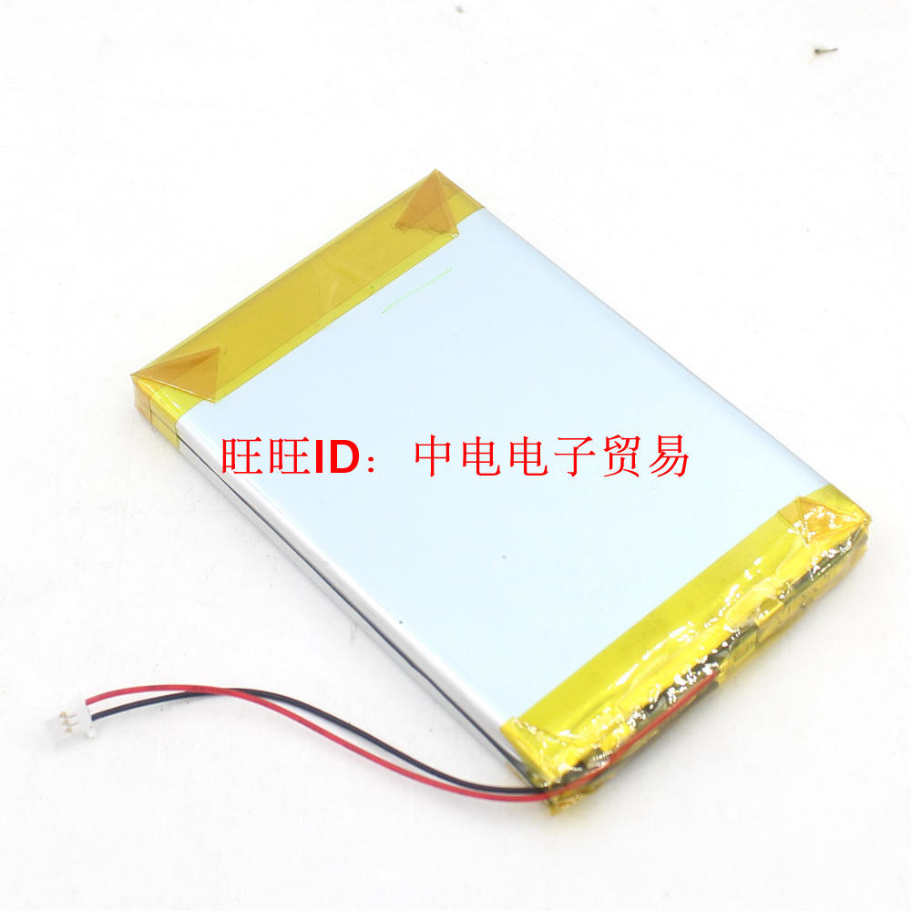 It is suitable for the import core plug of ibasso dx100 7.4V MP3 battery. плеер ibasso dx80