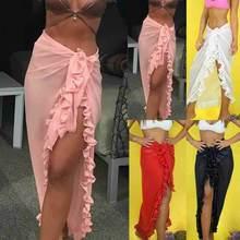 Пляжная одежда накидка на купальник юбка с запахом женский бикини