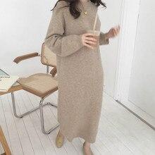Женское осенне-зимнее длинное платье-свитер, женское платье с длинным рукавом, прямые вязаные платья больших размеров с круглым воротником, уютное