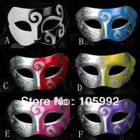 Free Shipping 50 Pcs Mens Mask Halloween Masquerade Masks Venetian Dance Party Mask