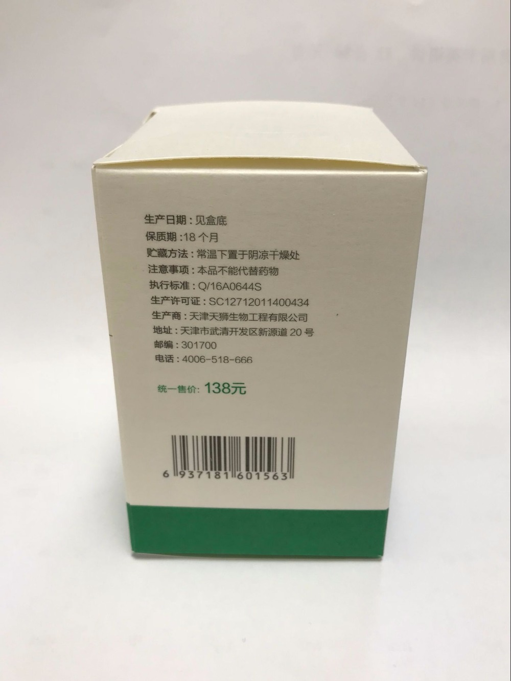 New package 2 Boxes of Tien Super Calcium Produced in MAR.2018 2 bottles of tien spirulina capsules enhance immunity nutritional