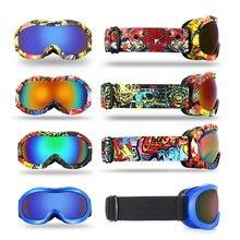 06de93af7d Lixada gafas de esquí para niños antiniebla gafas de esquí UV 400 doble  lente Snowboard gafas