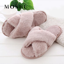 Designer Women Winter Slippers Plush Warm Home Slipper Indoor Cross Comfortable Ladies Slides Casual Shoes Black Pink Gray