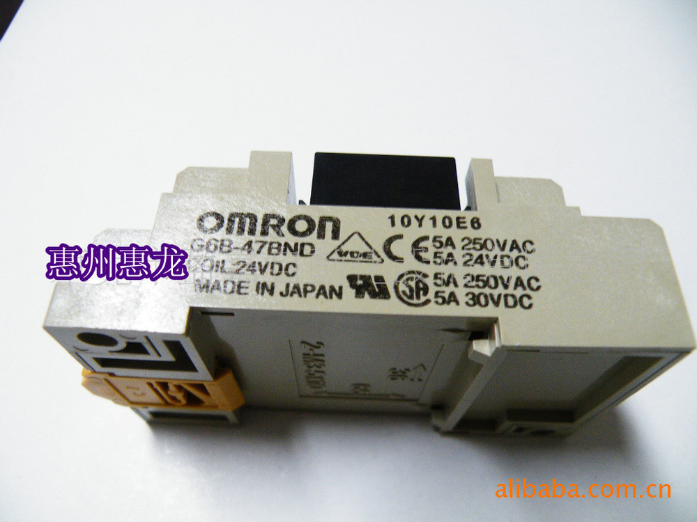 [ZOB] 100% new original OMRON Omron solid state relays G6B-47BND DC24V цена и фото