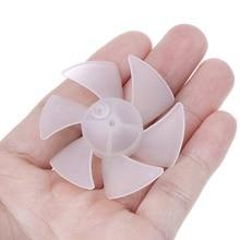 Маленькая мощность мини пластиковый лопасть вентилятора 4/6 листья для фен мотор