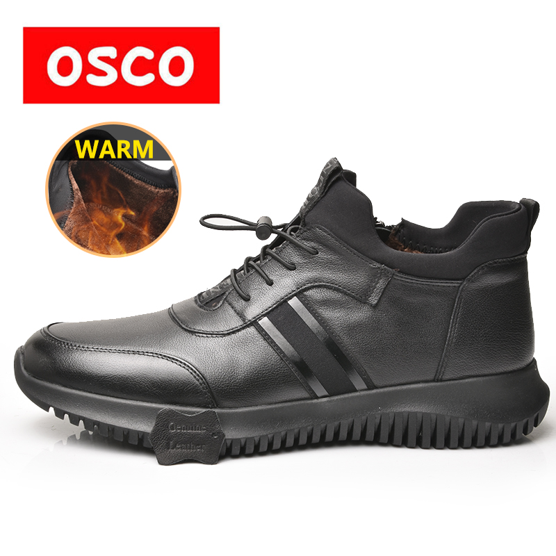 OSCO Brand New Men Shoes Spring Winter Genuine Leather Fashion Carved Male Lace-UP zipper Shoes High-Cut Casual Boots#RUM25003 osco factory direct natural cow leather winter men warm casual shoes warmest wool casusl style men winter oxford shoes a3534