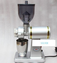 M-520A Set Electric Mill