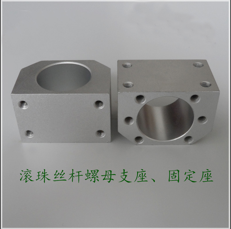 2pcs/lot DSG32H SFU3205 <font><b>SFU3210</b></font> ballscrew nut housing for 3205 3210 32mm ball screw nut housing bracket holder image