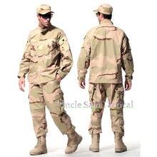 Камуфляжный костюм в стиле милитари армейская униформа Боевая
