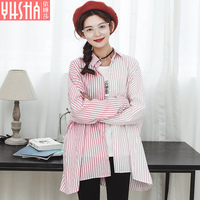 Blouses 2017 Autumn Women Striped Turn Down Collar Long Sleeve Mid Long Boyfriend Style Casual Shirts
