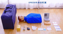 ISO Bust CPR  Model,CPR Model,Computer Control CPR Practice Model,CPR Training Dummies цена