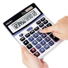 Deli Effective financial accounting calculator solar large buttons Multifunctional portable business office 1654