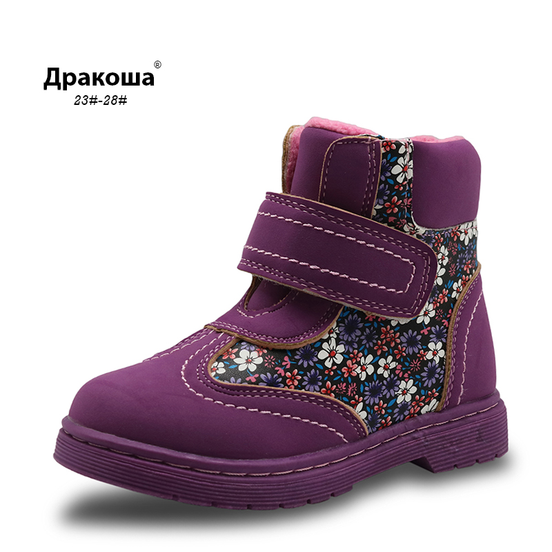 Apakowa Winter Autumn Girls Boots Floral Children's Shoes Warm Short Plush Comfy Kids Pu Leather Martin Boots For Toddler Girls
