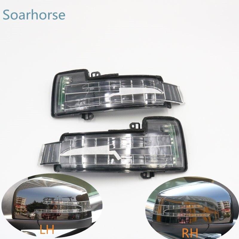 Vista trasera de coche espejo lateral LED de señal de vuelta de luz indicadora intermitente lámpara para Mercedes Benz W251 W166 W463 X166 GL/ML/R/G/clase