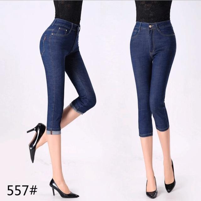 40815fbfb41 Denim Capris For Women Plus Size Calf-length Pants Skinny Jeans Woman High  Waist Jeans