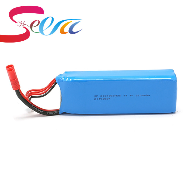 BAYANG BAYANGTOYS X16 RC Quadcopter Spare Parts 11.1V 2200mAh XK X350-015 Battery For RC Camera Drone Accessories