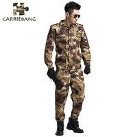 Армейский CS камуфляж авиационная Униформа джунгли камуфляж костюм Тактический солдатский Военный Тактический костюм комбинезоны для мужч...