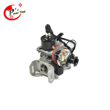 26cc Water-cooled Engine for Boats