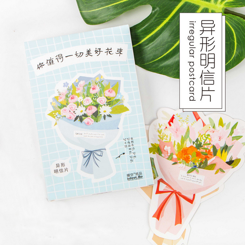 30 pcs/lot Novelty Heteromorphism Send You a Bouquet postcard greeting card christmas card birthday card gift cards stationery 30 pcs lot novelty yard cat postcard cute animal heteromorphism greeting card christmas card birthday message card gift cards