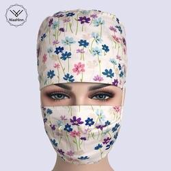 Новый мужской медицинский Костюмы Для женщин медицинская Косметическая шапочка человек врач-медсестра с принтом на каждый день, Кепки +