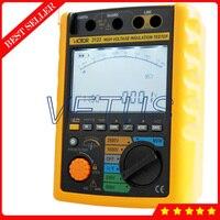 VC3123 Digital Insulation Tester Megger
