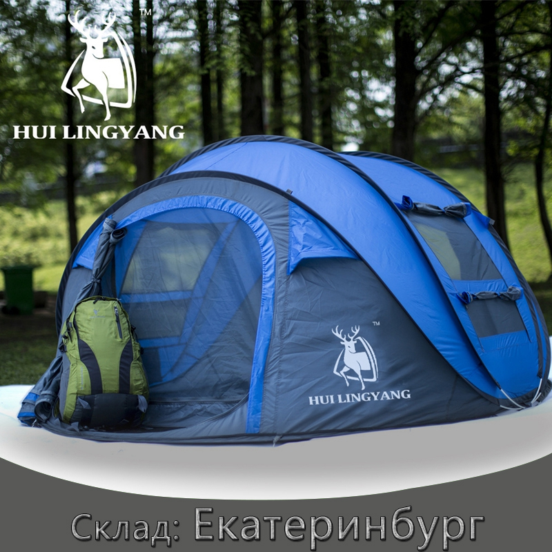 HUI LINGYANG camping tente pop up tente ouverte ultra-légère tente de plage en plein air camping gazebo barraca de acampamento