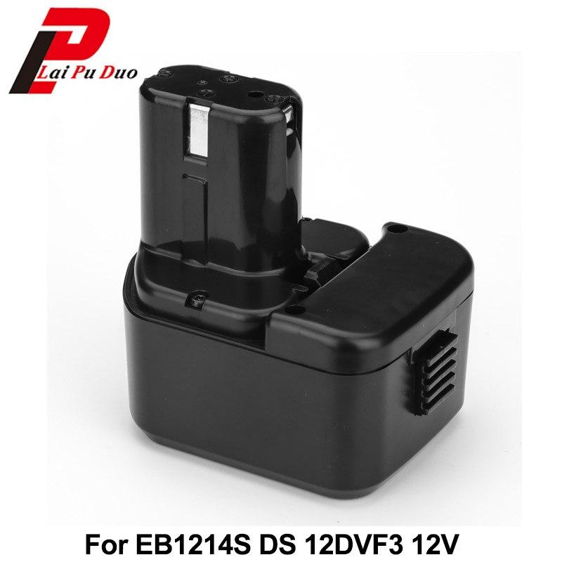 Per Hitachi EB1214S DS12DVF3 12 v NI-CD Strumento di Potere Batteria di Ricambio FWH12DF, EB1220HL, EB1230X, DS12DVF2, EB1220HS, WH12DM2