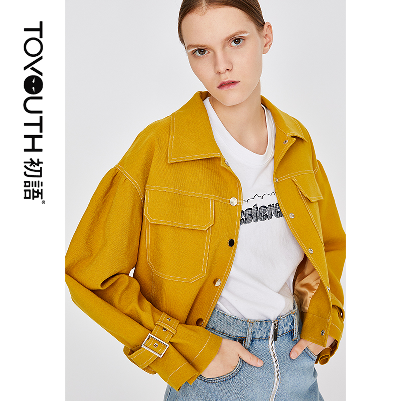 Toyouth Women Casual Jacket Cropped Outwear Ladies Jackets Long Sleeve Vintage Coat Female Plus Size Autumn
