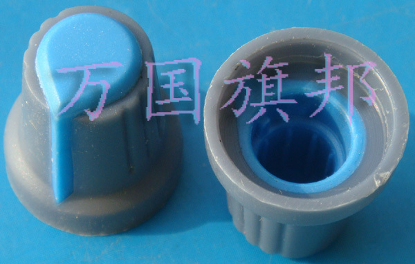 Free Delivery. Environmental protection plastic potentiometer knob high 16 mm diameter 15 mm grey blue head